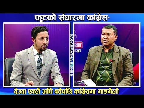 Sudheer Sharma (Editor-In-Chief, Kantipur Daily) - Fireside   30 December 2019