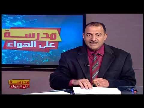 تاريخ تالتة ثانوي 2020 - الحلقة 14 - مصر منذ الثورة العرابية 1881 حتى الحرب العالمية الأولى 1914