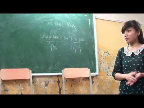 Nam sinh đàn cho cô giáo hát