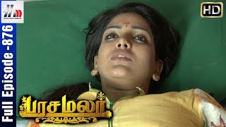 Pasamalar Tamil Serial | Episode 876 | 27th August 2016 | Pasamalar Full Episode | Home Movie Makers