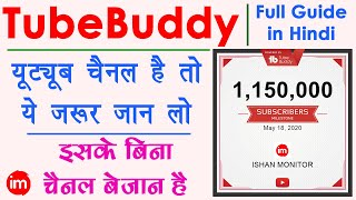 tubebuddy for youtube hindi | increase youtube views and subscribers | grow youtube channel 2020 - Download this Video in MP3, M4A, WEBM, MP4, 3GP