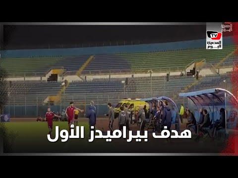 علي جبر يحتفل مع عمر جابر عقب إحرازه هدف بيراميدز الأول بمرمى الأهلي