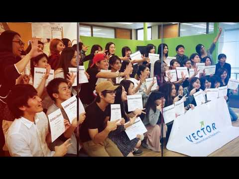 VECTOR International Academy : カナダ留学<本気でスピーキング力をつけ就職転職に生かす!>