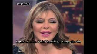 تحميل اغاني Fella - Samah allah habibi & Ya mawlana فلة ، سامح الله حبيبي، يا مولانا MP3