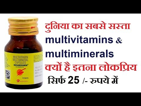 Becadexamin Capsule Multivitamin and multimineral good or not ?