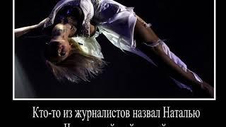 Парящая в воздухе  Наталья Цаплюн