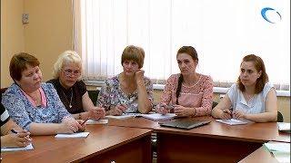 В областном центре прошел семинар с участием фонда  «Старость в  радость»