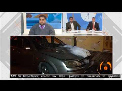 Μπλόκο της ΕΛ.ΑΣ. σε αυτοκινούμενο τροχόσπιτο με 1.145 κιλά κάνναβης | 09/03/2020 | ΕΡΤ