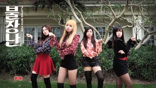 BLACKPINK   '불장난 (PLAYING WITH FIRE)' Dance Cover By DazzleDanceHK