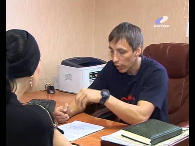 В Ангарске распространяется новый вид наркотиков