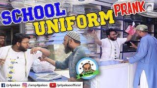 | School Uniform Shop Prank | By Nadir Ali In | P4 Pakao | 2019