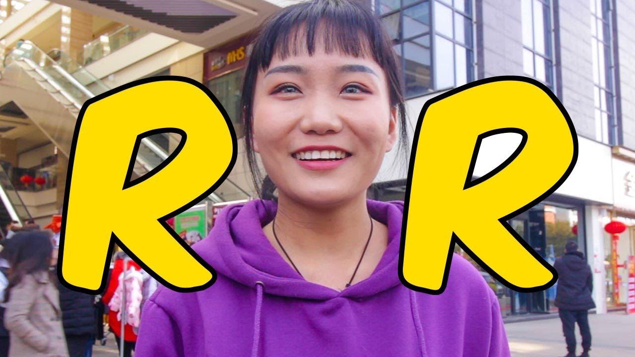 Los chinos SÍ pueden pronunciar la ERRE