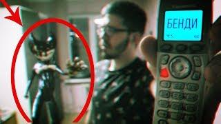 Вызов Духов - Звонок Бенди и Чернильная  машина / Бенди Говорил с нами по Телефону ! / Потусторонние