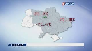 Завтра в Україні - перший сніг