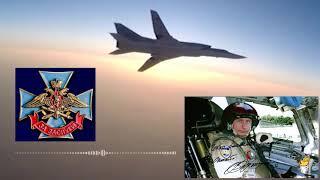 Минус один Ту-22М3  Черная полоса ВКС РФ