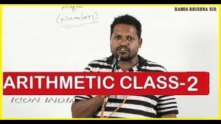 Arithmatic class 2 || ICON INDIA