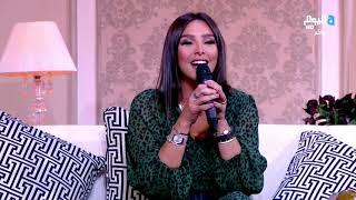تحميل اغاني مجانا الفنانة أميرة فراج تغني أغنية