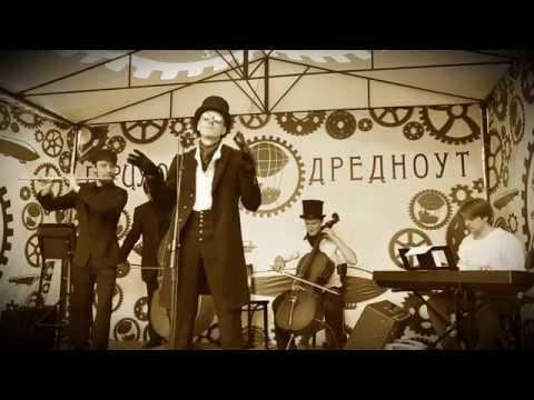 Дореволюцiонный Совѣтчикъ - Лирика