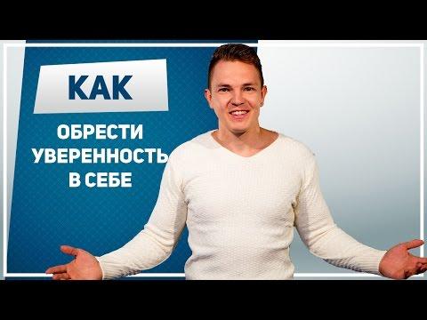 Астролог украина выборы
