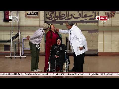 تياترو مصر - بيومي فؤاد يخرج عن النص و يتسبب في ضحك الممثلين