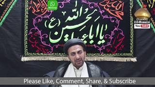 Kurba K Bghair Ajjar Nahi,