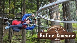 roller coaster zipline на Буковель 2017 год most popular videos