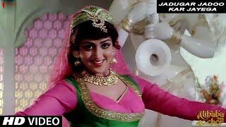 Jadugar Jadoo Kar Jayega | Kishore Kumar, Asha Bhosle