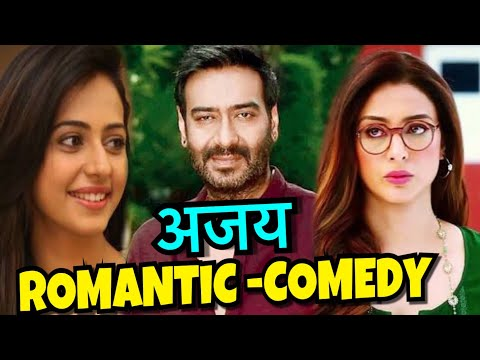 Ajay Devgn Upcoming Romantic Comedy Movie | Latest Update | Why Ajay Devgn ? | Luv Latest Interview