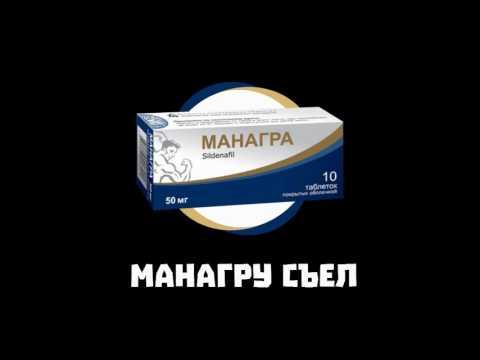 Купить подвеску молот тора украина