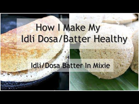 Idli Dosa Batter Recipe – How I Make My Dosa Batter Healthy – How To Make Idli Batter In Mixie/Mixer