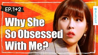 My Roomie Is Going NUTS | IN SEOUL | Season 2 - EP.01~02 (Click CC for ENG sub)