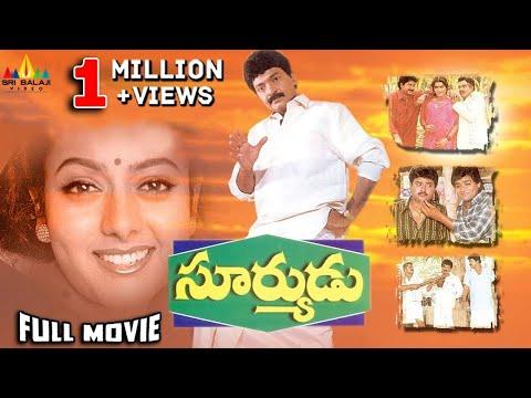 Suryudu Telugu Full Movie   Rajasekhar, Soundarya, Srihari   Sri Balaji Video