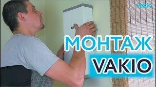 Монтаж систем вентиляции от компании Гринкевич-Климат для дома - видео 1