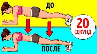 4-минутная тренировка для подтянутого живота и ягодиц