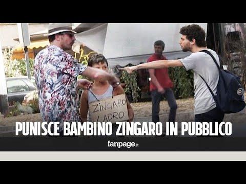 Punisce un bambino zingaro in pubblico, le reazioni dei passanti [Esperimento sociale]