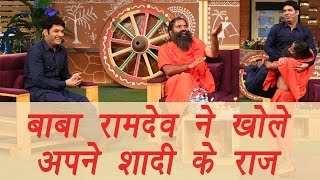 Watch Yog Guru Baba Ram Dev On Kapil Sharmas Show