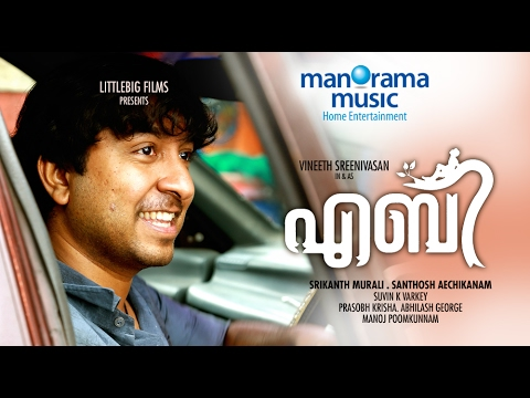 Onnurangi Video song - Aby - Vineeth Sreenivasan