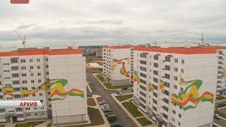 В области продолжается реализация программы «Жилье для российской семьи»