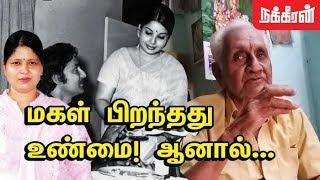 Sasikala was helpful during Jayalalitha's Delivery-JJ Brother VASUDEVAN Exclusive Interview