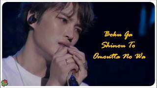 I Thought Of Dying Because...(Live Cover) - Kim Jaejoong/김재중/ ジェジュン (Eng-Rom)