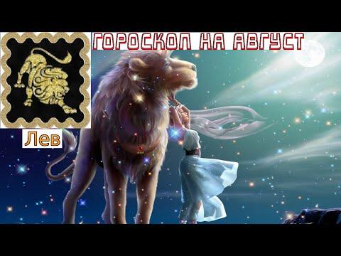 Совместимость гороскопов кабан и коза