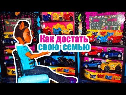 Счастье луганская область телефонный справочник