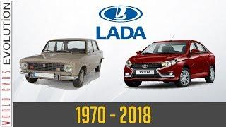 W.C.E - Lada Evolution (1970 - 2018)