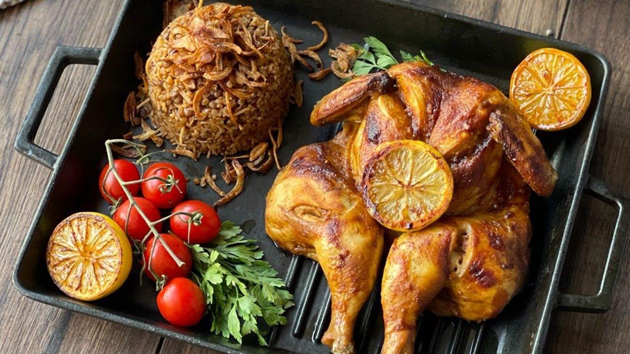 Grilled Chicken with Mujadara