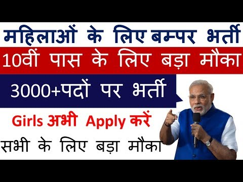 Download Latest Govt Jobs Sarkari Naukri Rojgar Samachar Govern