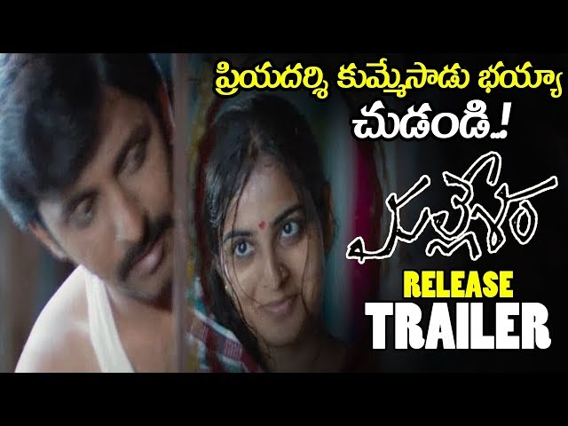 Mallesham movie review: Raj Rachakonda's inspiring biopic is a testimony to human grit