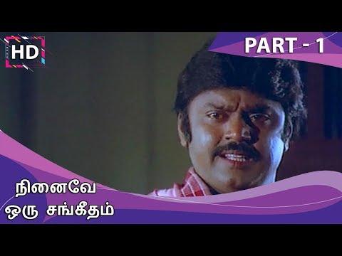 Ninaive Oru Sangeetham Full Movie - Part 1