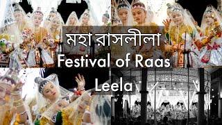 MAHA RAAS 2k19 -Festival of Raas Leela Madhobpur