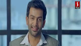 Arjunan Sakshi Malayalam Full Movie   Prithviraj,Ann Augustine