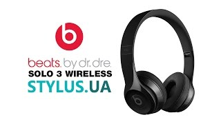 Beats by Dr  Dre Solo 3 обзор
